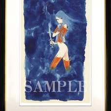 Sexaroid Blue Framed Art Print