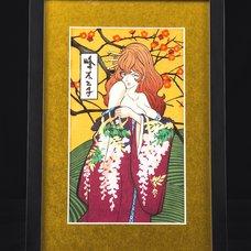 Lupin the Third Ukiyoe Woodblook Print - Fujiko Mine