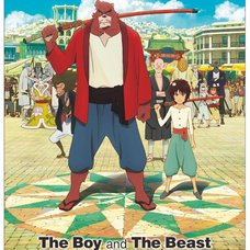 The Boy and the Beast Pencil Board