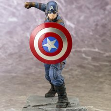 ArtFX+ Captain America: Civil War - Captain America