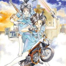 Kousuke Fujishima Signed Limited Edition Framed You're Under Arrest Primagraphie Art Print: Drop Tactic