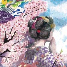 "Sakura Exhibition: Haruyuki ""Sakura Sakura"" Poster"
