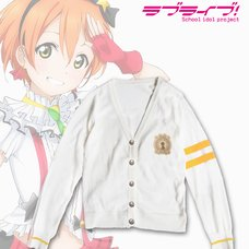 Love Live! Rin Member Cardigan (Ladies')
