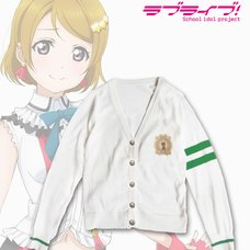 Love Live! Hanayo Member Cardigan (Ladies')