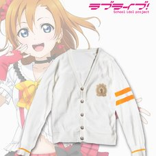 Love Live! Honoka Member Cardigan (Ladies')
