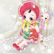 "Sakura Exhibition: Narumi Kaya ""Wandering Reminiscence"" Poster"