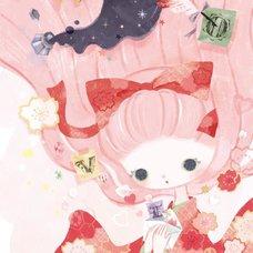 """Sakura Exhibition: March_Japanese Märchen_  """"Spring Letter"""" Poster"""