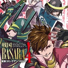 Sengaku Basara 4 Dengeki Comic Anthology