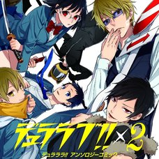 Durarara!!x2 Comic Anthology