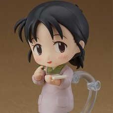 Nendoroid In This Corner of the World Suzu