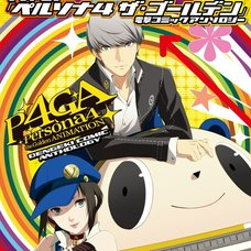 Persona 4: The Golden Animation Dengeki Comic Anthology
