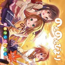 Non Non Biyori Official Comic Anthology: Fall!