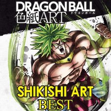 Dragon Ball Shikishi Art Best Collection Box Set