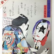 KISS Handsome Ukiyo-e Featuring Paul Stanley