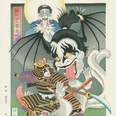 KISS Monstrous Ukiyo-e