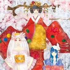 """Sakura Exhibition: yuta koga """"Cherry Blossoms Fiesta"""" Poster"""