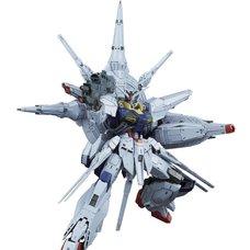 MG 1/100 Gundam Seed Providence Gundam