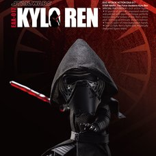 Egg Attack Action No. 017: Star Wars: The Force Awakens - Kylo Ren