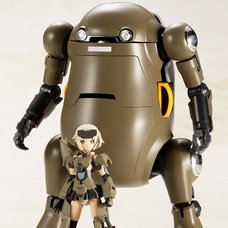 Frame Arms Girl Hand Scale Gourai w/ 20 Mechatro WeGo Brown