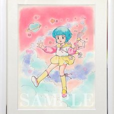 Luminastar Framed Art Print