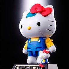 Chogokin Hello Kitty (Blue Ver.)