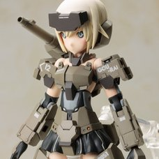Frame Arms Girl Gourai Plastic Model Kit (Re-run)