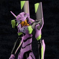 Neon Genesis Evangelion Evangelion Unit-01 (Test Type): Television Ver. (Re-run)