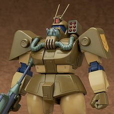 Combat Armors Max 09: Fang of the Sun Dougram Abitate T10C Blockhead X-Nebula Compatible 1/72 Scale Model Kit