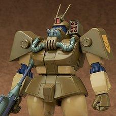Combat Armors Max 09: Fang of the Sun Dougram Abitate T10C Blockhead X-Nebula Compatible 1/72 Scale Model Kit