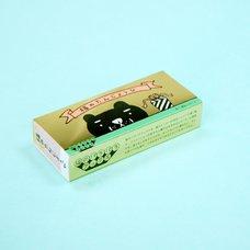 Flip Book Series Vol. 5: A Cat's Birthday