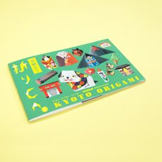 Orika-Origami Card Book: Kyoto Origami