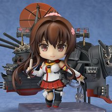 Nendoroid Kantai Collection -KanColle- Yamato