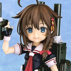 Parfom Kantai Collection -KanColle- Shigure Kai Ni