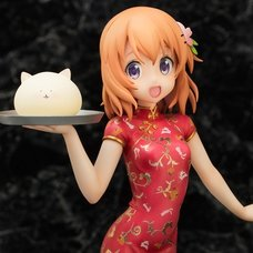 Is the Order a Rabbit?? Cocoa: China Dress Ver. 1/7 Scale Figure