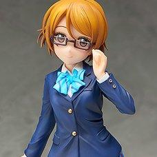 Love Live! Hanayo Koizumi 1/8 Scale Figure