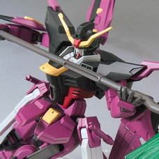 HGBD 1/144 Gundam Build Divers Gundam Love Phantom