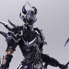 Bring Arts Final Fantasy XIV Estinien Action Figure
