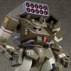 Combat Armors Max 17: Ironfoot F4XD Hasty XD 1/72 Scale Model Kit