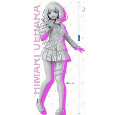 BanG Dream! Girls Band Party! Himari Uehara: School Days Premium Figure