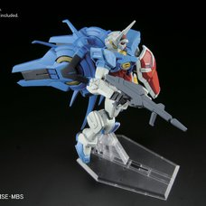 HG G Reco 1/144th Scale G Option Space Pack for G-Self