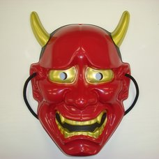 Red Hannya Mask