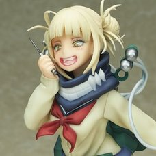 My Hero Academia Himiko Toga 1/8 Scale Figure