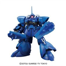 HGBF 1/144 Scale Dom R35 | Gundam Build Fighters Try