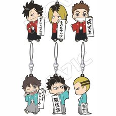 Haikyu!! Karasuno vs Shiratorizawa Rubber Strap Set