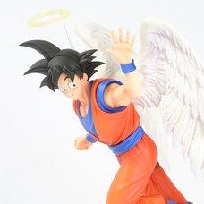 Dragon Ball Z Dramatic Showcase 5th Season Vol. 1: Angel Son Goku