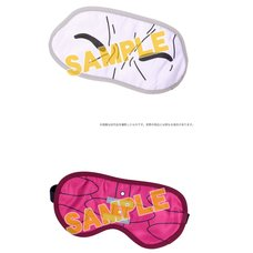 Fate/stay night: Heaven's Feel Eye Mask