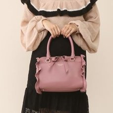 Honey Salon Frilly Boston Backpack