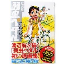 Yowamushi Pedal Art Book - Colors w/ Bonus Giant Poster