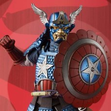 Meisho Manga Realization Samurai Captain America