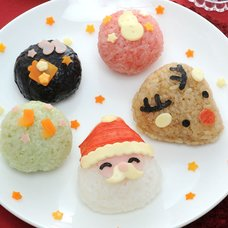 Christmas with Rice Balls! Set